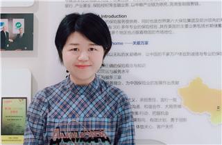 湖北分公司刘蓉