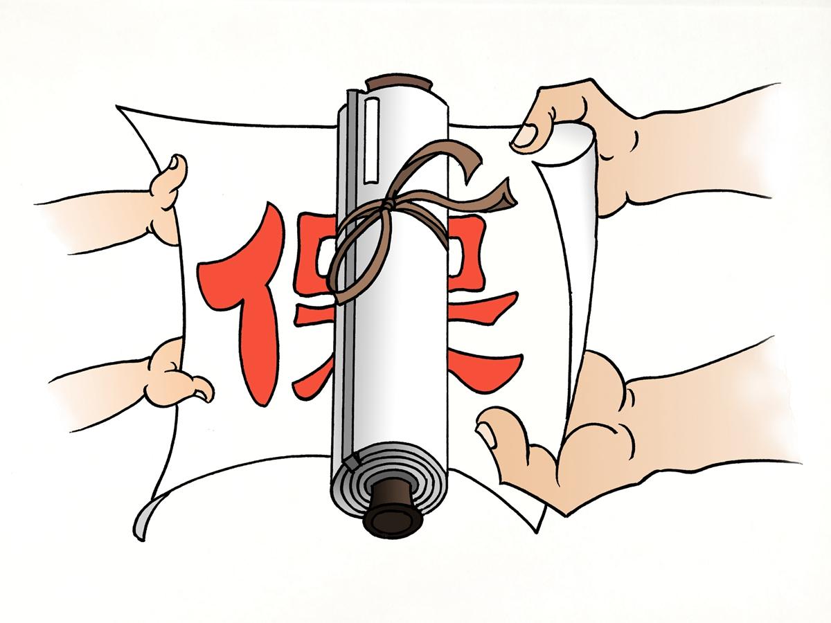 动漫 卡通 漫画 设计 矢量 矢量图 素材 头像 1200_900