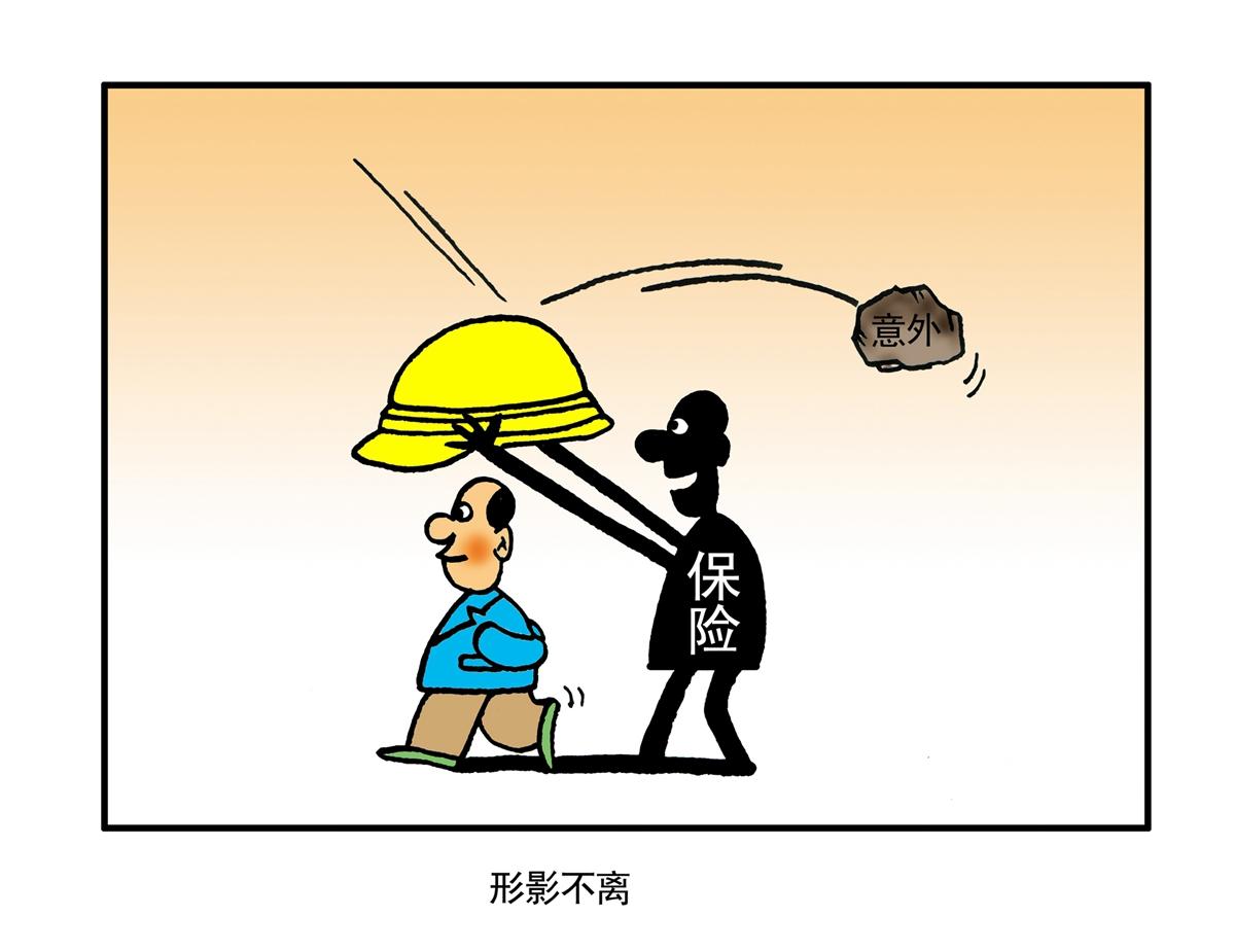 动漫 卡通 漫画 设计 矢量 矢量图 素材 头像 1200_925