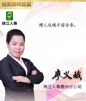 珠江人寿TOP精英